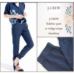 J.Crew Sideline stripe Joggers Pants Relaxed fit